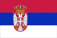 Serbian lippu