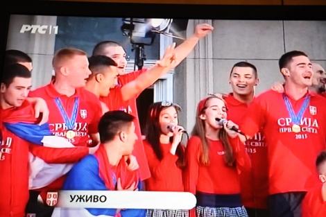 Nuorten jalkapallo MM 2015 serbialaisille.