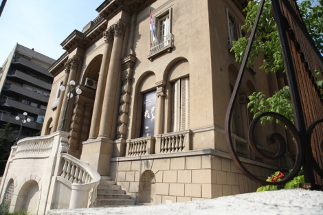 Nikola Tesla museo Belgrad Serbia
