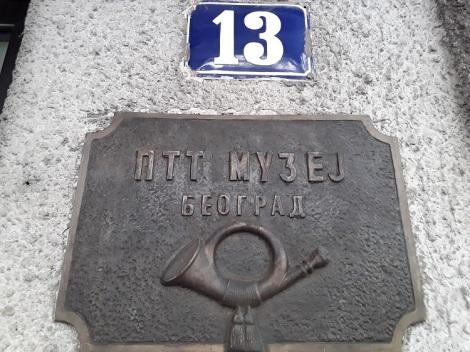 Majke Jevrosima 13 Belgrad, PTT muzej